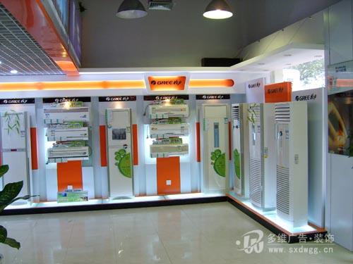 展台展柜设计制作 店面及专卖店装修