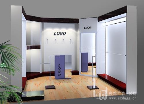 jpg; 服装展览会展设计效果图 服装专卖店展厅设计效果图 - 情趣生活