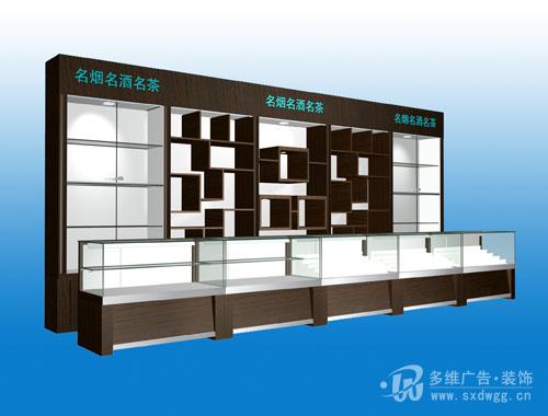 展台展柜设计制作 展厅及专卖店装修