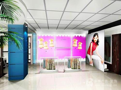 网吧空间设计图         陕西服装展厅