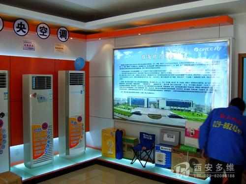 专卖店开票台形象墙格力空调专卖店展示; 美的空调形象墙; 深圳市阿曼