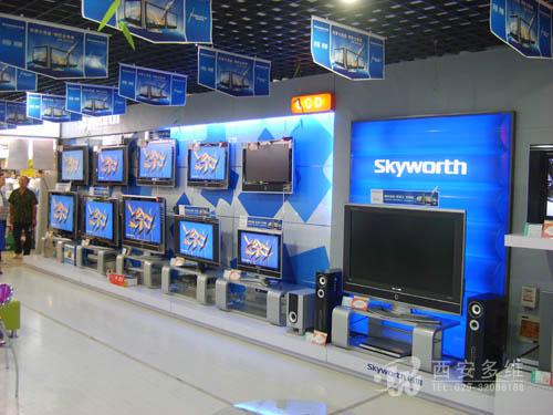 070924创维电视整体展台展示