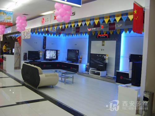 LG电视展台展厅 海信电视展台展厅 创维电视展台展厅