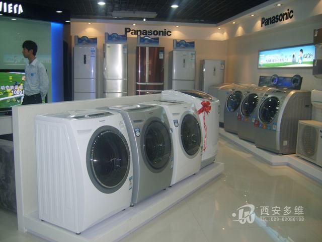 松下生活馆洗衣机展厅