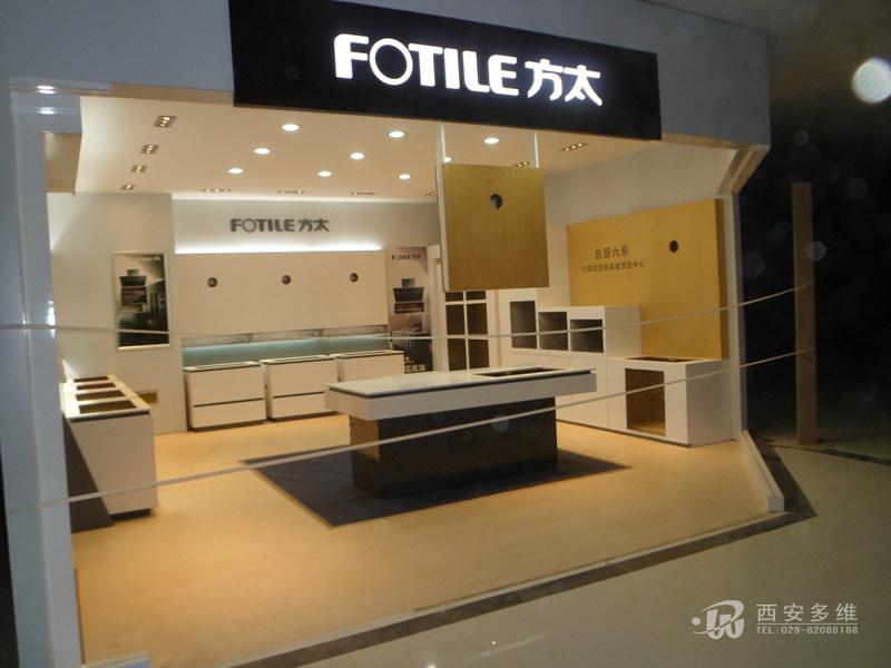 展柜設計制作 店面展廳裝修 辦公家具系列; 方太廚電專賣店展廳制作
