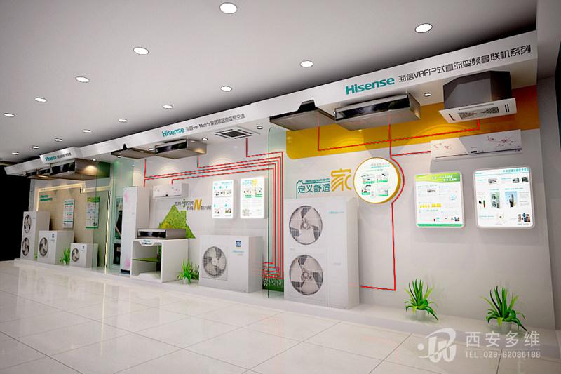 汉中海信中央空调专卖展厅展示